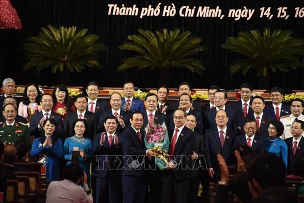 迎接党的十三大:越共胡志明市第十一次代表大会落幕 hinh anh 1