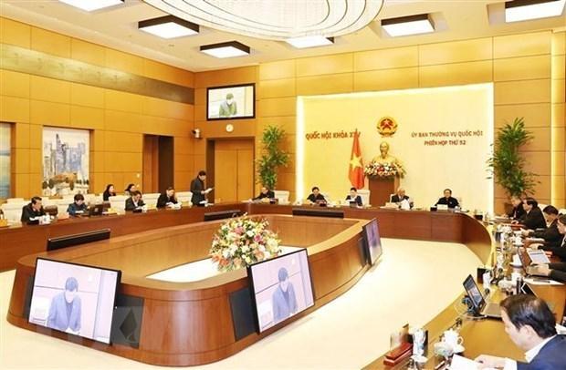 越南第十四届国会常委会第52次会议开幕 hinh anh 2