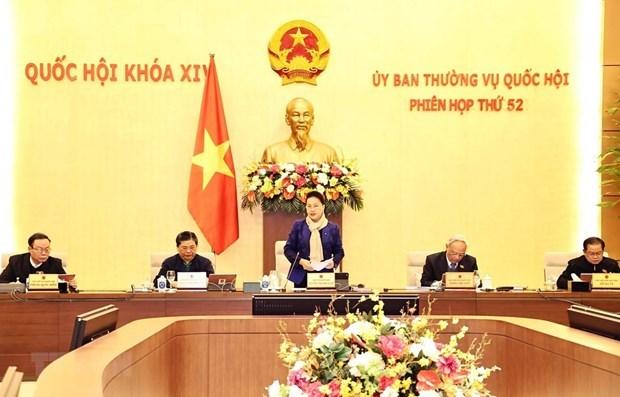 越南第十四届国会常委会第52次会议开幕 hinh anh 1