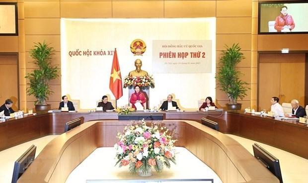 越南国会主席阮氏金银主持国家选举委员会第二次会议 hinh anh 1
