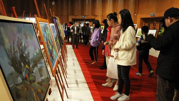 庆祝越共十三大的系列活动在全国各地纷纷举行 hinh anh 1