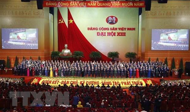 越共十三大的成功开启越南发展新篇章 hinh anh 1