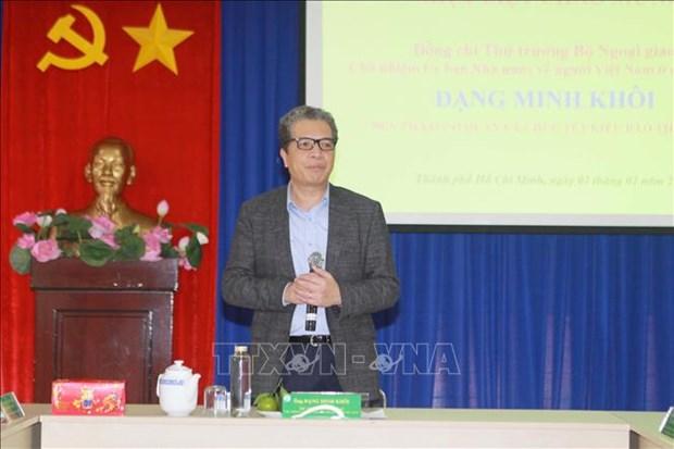 外交部副部长邓明魁:党的各项活动将以人民的权利和幸福为最高的奋斗目标 hinh anh 1