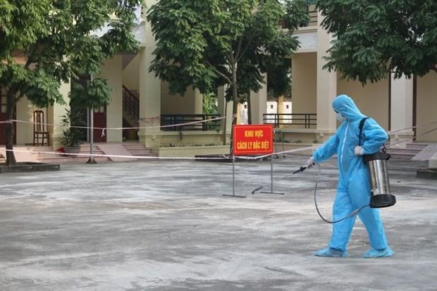 新冠肺炎疫情:2月17日上午越南无新增确诊病例 各地保持高度警惕精神 hinh anh 1