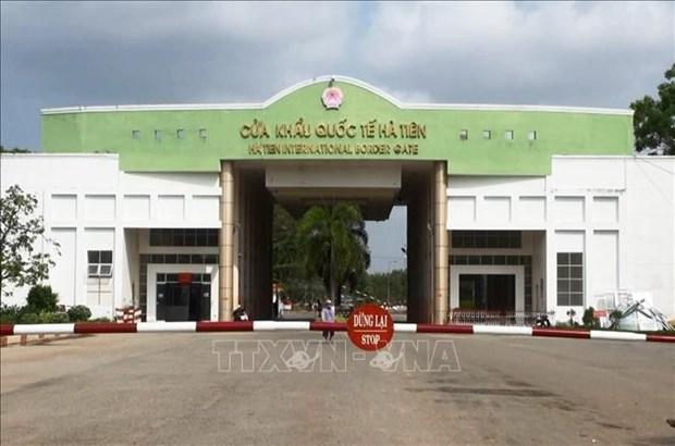 坚江省大力发展边境基础设施 促进与柬埔寨的贸易往来 hinh anh 1