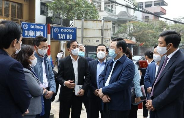 新冠肺炎疫情:河内市尽快调查日本籍病例的感染源头 hinh anh 1