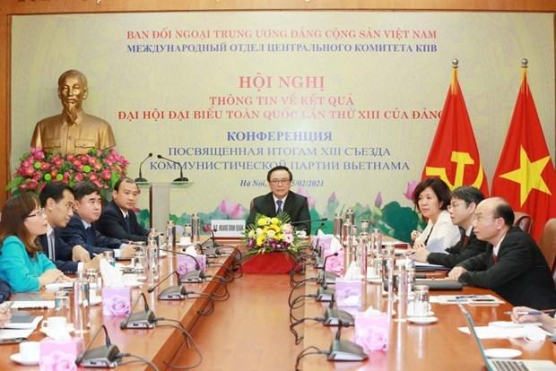 越共中央对外部向圣彼得堡市政府通报越共十三大重要成果 hinh anh 1