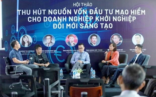 大力推进创业创新生态体系 hinh anh 1