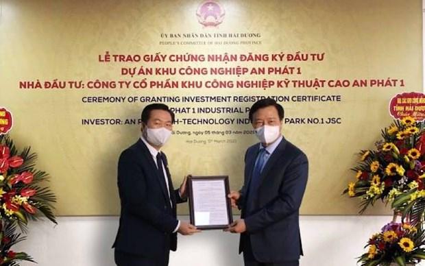 海阳省向投资总额达近2万亿越盾的一号安发工业区发放投资许可证 hinh anh 1