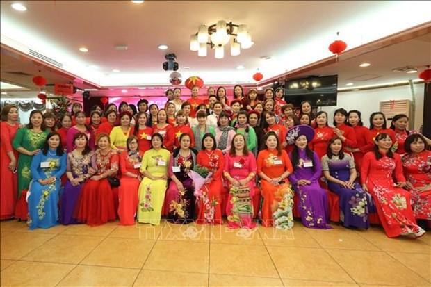 旅居海外越南人喜迎三八妇女节 hinh anh 2