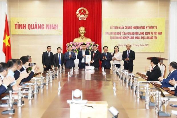 广宁省向投资总额为5亿美元的高科技项目颁发投资许可证 hinh anh 1
