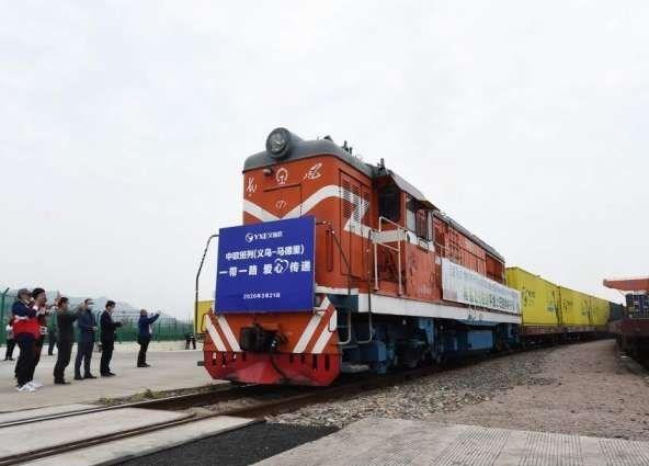 中国湖南直达东盟国际货运班列首发 hinh anh 1