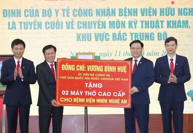 越南国会主席王廷惠在乂安省考察调研 hinh anh 1