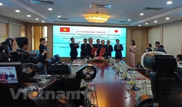 日本协助越南进行海洋科研和处理塑料废料 hinh anh 2