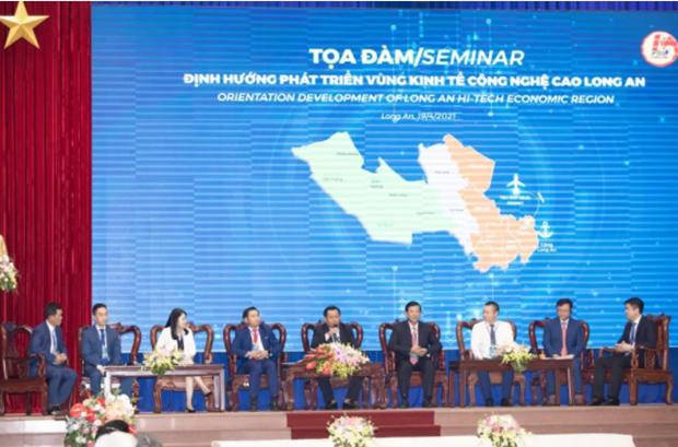 隆安省吸引对高科技经济区的投资 hinh anh 1