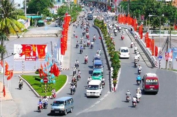 2021年第一季度越南安江省地区生产总值增长5.1% hinh anh 1