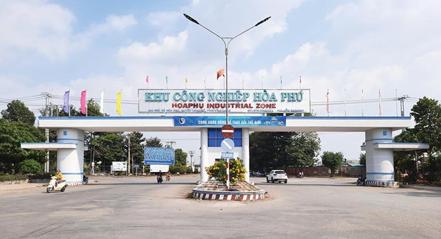永隆省加大对5个主要领域的招商引资力度 hinh anh 1