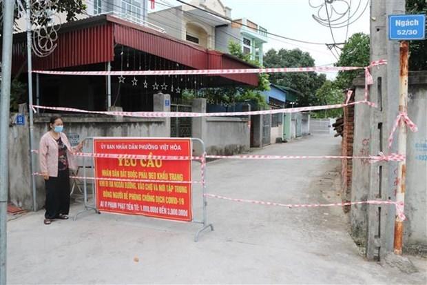 5月14日中午 越南新增16例本土病例 hinh anh 1