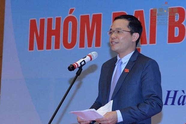 越南出席各国议会联盟第142届大会青年议员线上论坛 hinh anh 1