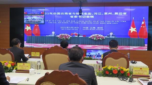 促进越南西北四省与中国云南省的交流与友好合作关系 hinh anh 1