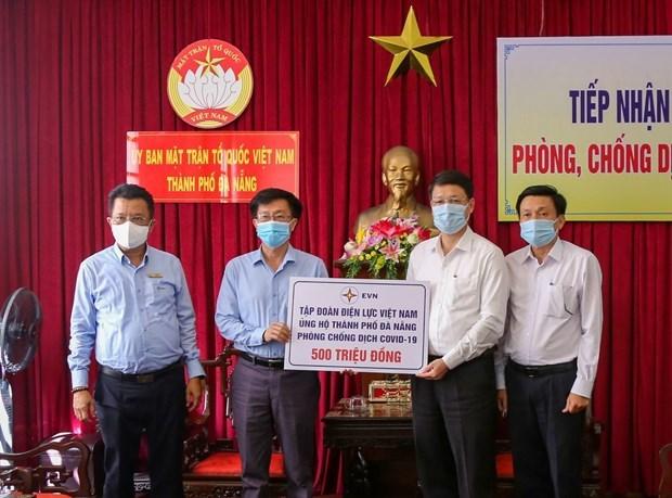 越南劳动总联合会向受疫情影响的工会会员和劳动者提供逾25亿越盾援助 hinh anh 1