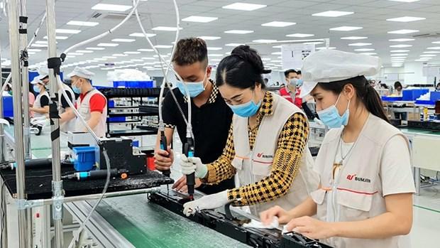 广宁省着力挖掘投资资源 hinh anh 1