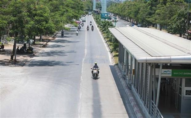 酷暑致越南全国用电量创历史新高 hinh anh 1