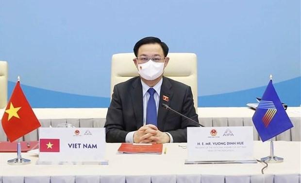 越南国会主席王廷惠出席 第42届东盟议会联盟大会闭幕式 hinh anh 1