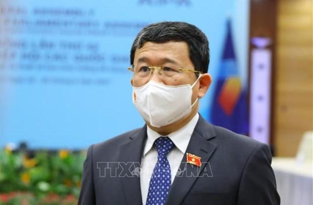 AIPA-42大会: 携手建设繁荣自强的东盟共同体 hinh anh 1