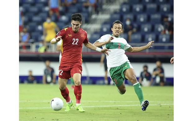 鼓励越南国足队的音乐视频亮相观众 hinh anh 1