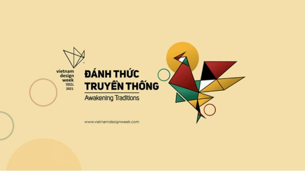 越南设计周举行多项活动 唤醒传统魅力 hinh anh 1