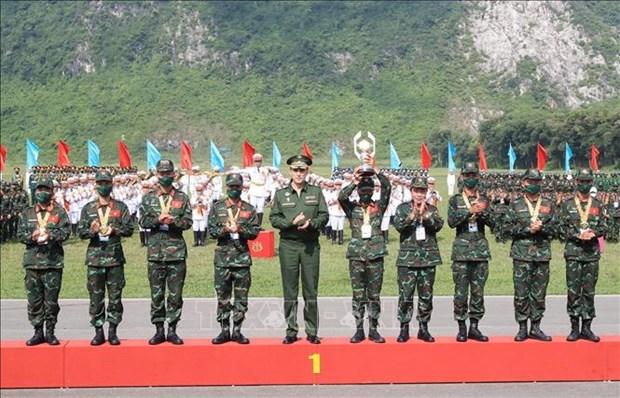 2021年国际军事比赛:越南和俄罗斯参赛队获得金牌 hinh anh 1