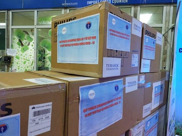 新加坡淡马锡基金向越南捐赠呼吸机和其他防疫物资 hinh anh 2