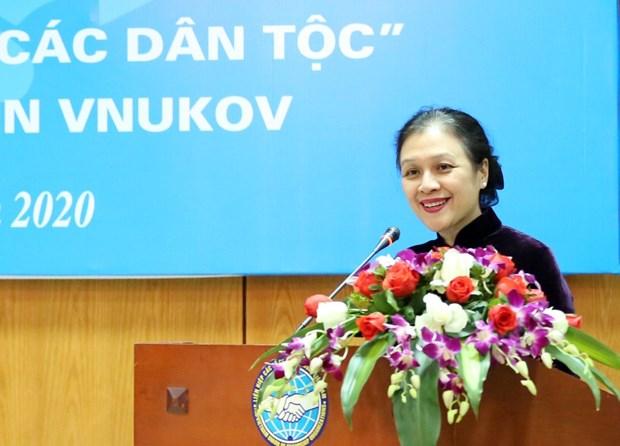 """俄罗斯驻越南大使荣获""""致力于各民族和平友谊""""纪念章 hinh anh 2"""