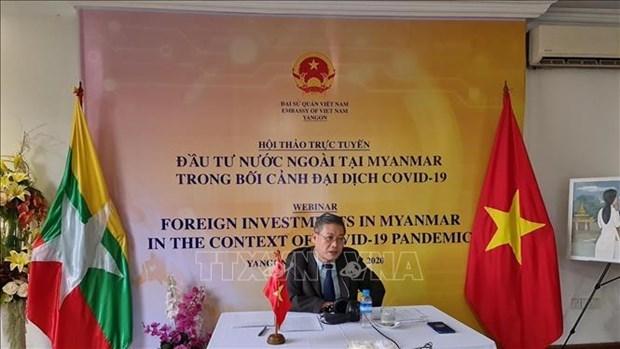 促进在缅越南企业的经营投资商机 hinh anh 1