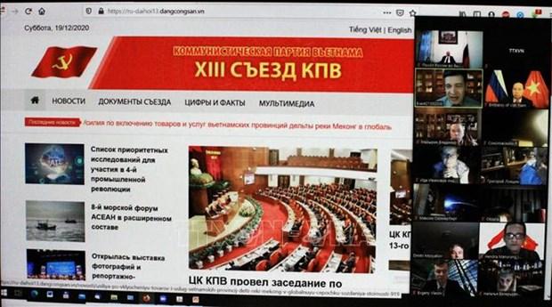 迎接党的十三:关于越南作用的国际研讨会在俄罗斯举行 hinh anh 3