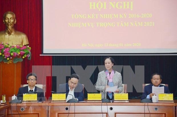中央民运部部长:为人民发挥当家做主权营造开放空间 hinh anh 1