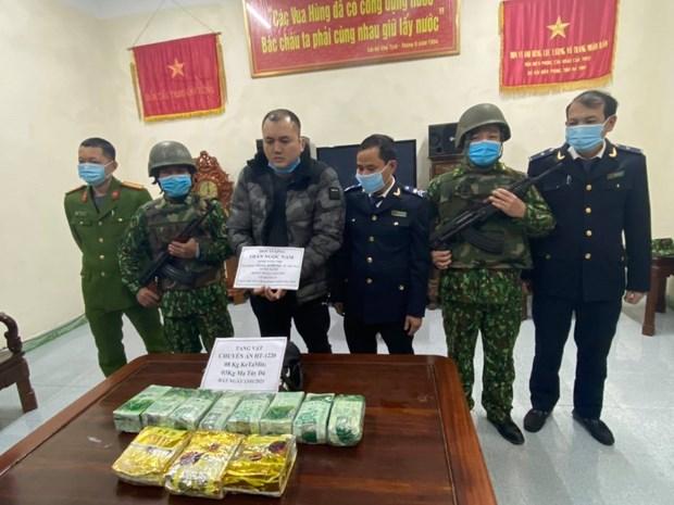 河静省警方破获运往越南的跨境贩毒大案 hinh anh 1