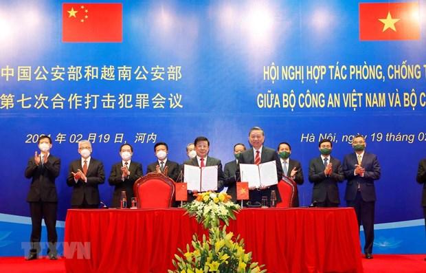 越南公安部与中国公安部第七次防治犯罪合作会议召开 hinh anh 1