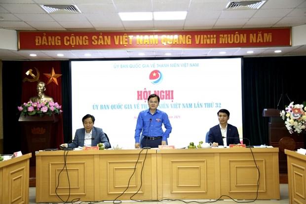 第32届越南国家青年委员会全体会议在河内举行 hinh anh 1