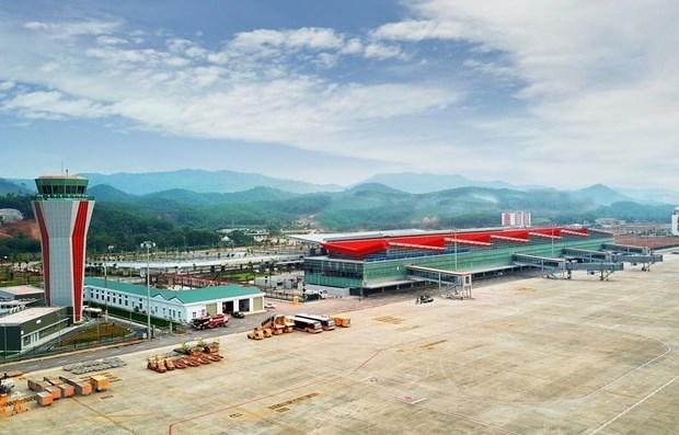 越南云屯国际机场从3月3日起重新开放 hinh anh 1