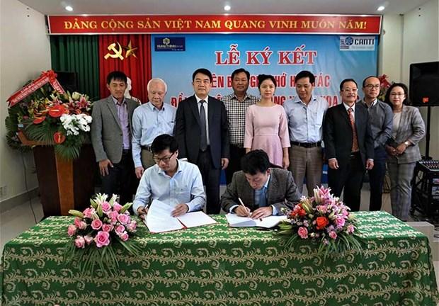 科学园项目投资合作备忘录签署 hinh anh 1