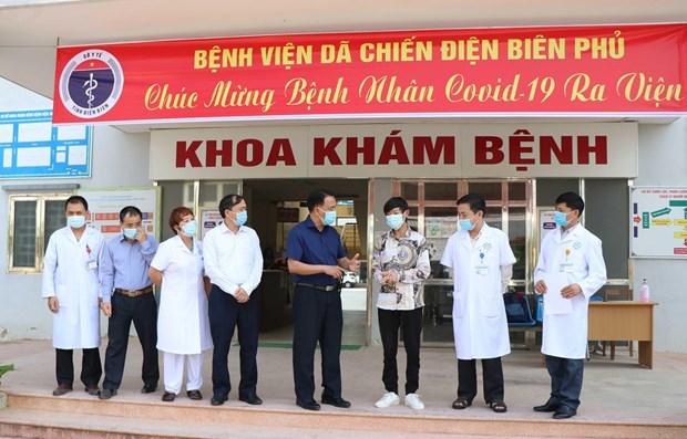 9日上午越南无新增新冠肺炎确诊病例 hinh anh 1