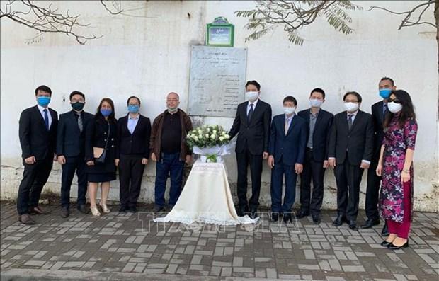 为1974年在越南牺牲的阿尔及利亚新闻工作者举行纪念活动 hinh anh 1