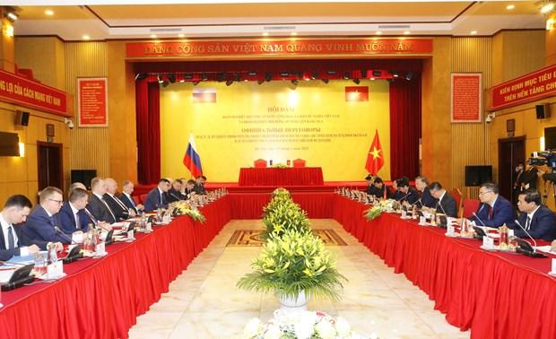 促进越南与俄罗斯在新冠肺炎疫情背景下确保人的安全领域的合作 hinh anh 2