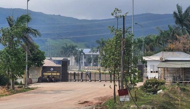 清化省:一家外资企业因违反环保规定被罚款3.35亿越盾 hinh anh 1