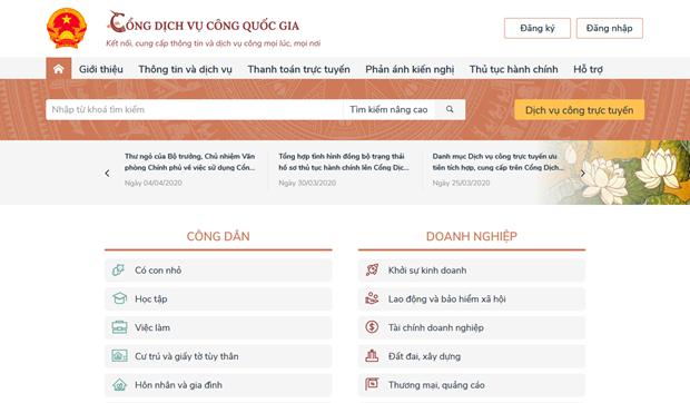 在越南的外国人将通过在线方式获得签证 hinh anh 1