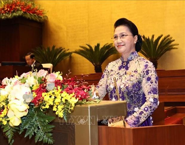 越南第十四届国会第十一次会议隆重开幕 hinh anh 1