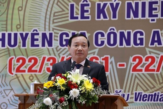 援老越南公安专家纪念日60周年纪念活动在老挝举行 hinh anh 3