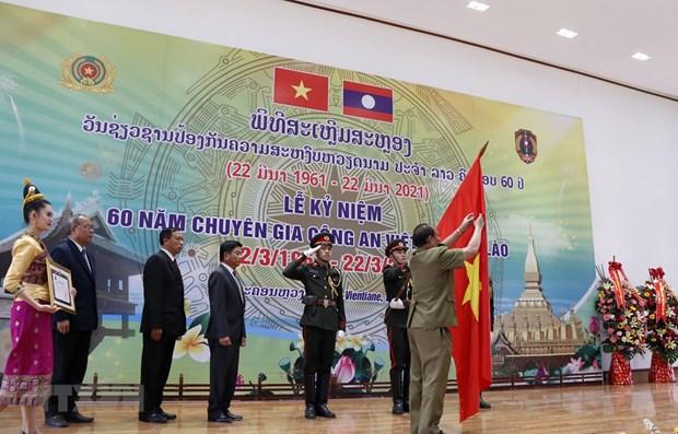 援老越南公安专家纪念日60周年纪念活动在老挝举行 hinh anh 1